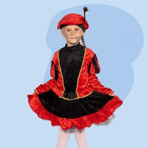 BK Sinterklaas - Pakken Kinderen